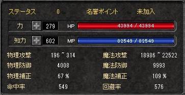 f:id:mitsuba64:20190427103500j:image