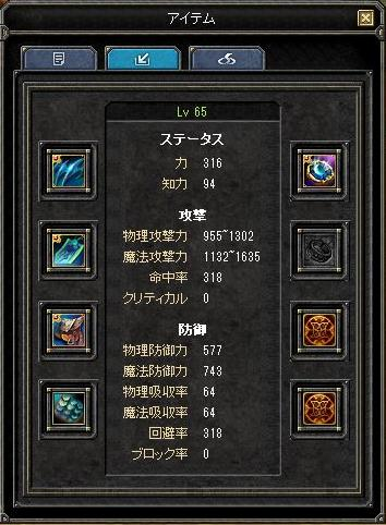 f:id:mitsuba64:20190504144752j:image