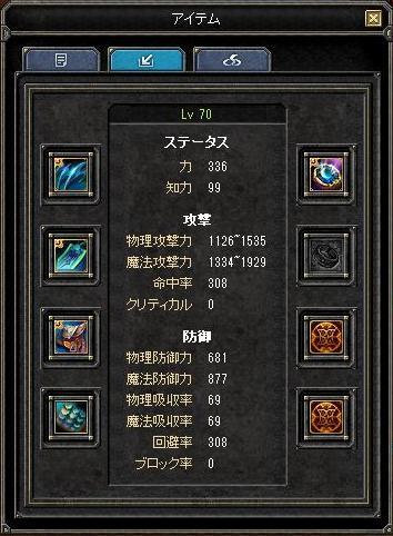 f:id:mitsuba64:20190525131200j:image