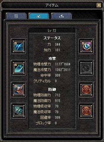 f:id:mitsuba64:20190608133504j:image