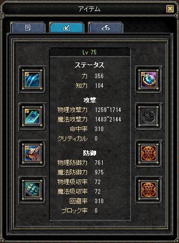 f:id:mitsuba64:20190615122458j:image