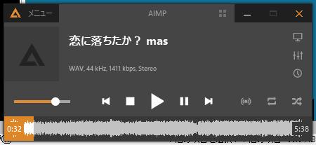 f:id:mitsuba64:20190628172036p:image