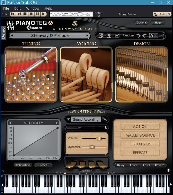Pianoteq Trial 6.5.2の標準GUI