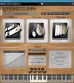Pianoteqのkalimba