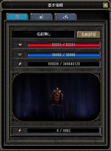 Lv96な熊さんのステータス 01