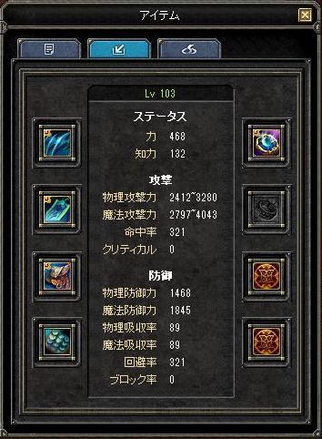 f:id:mitsuba64:20190803110041j:image