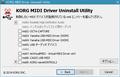 KORG MIDI Driver Uninstall Utilityで見た6700K機のUSB具合 01
