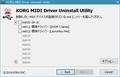 KORG MIDI Driver Uninstall Utilityで見た6700K機のUSB具合 02