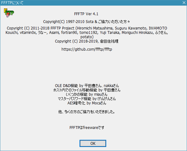f:id:mitsuba64:20190824092241p:image