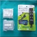 サンワサプライ USB-2H702BKと単4eneloop