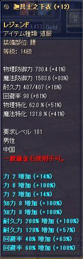 f:id:mitsuba64:20190831135207j:image
