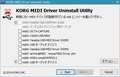KORG MIDI Driver Uninstall Utilityで見たUSB具合