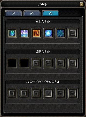 f:id:mitsuba64:20190906195525j:image