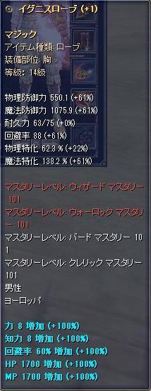 f:id:mitsuba64:20190914092352j:image
