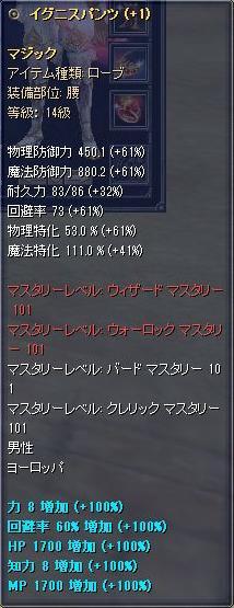 f:id:mitsuba64:20190914092357j:image