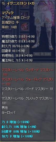 f:id:mitsuba64:20190914092408j:image