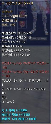 f:id:mitsuba64:20190914092413j:image