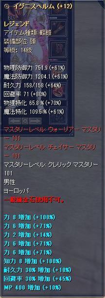 f:id:mitsuba64:20190914092418j:image