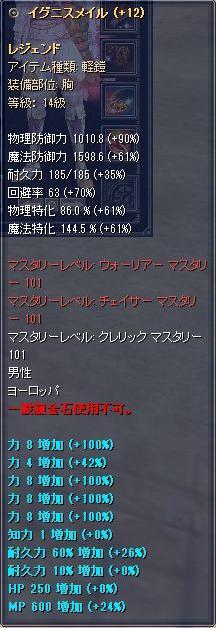 f:id:mitsuba64:20190914092425j:image