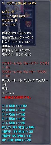 f:id:mitsuba64:20190914092432j:image