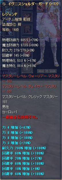 f:id:mitsuba64:20190914092437j:image