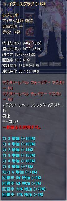 f:id:mitsuba64:20190914092445j:image