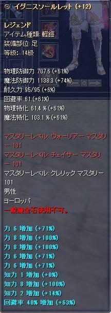 f:id:mitsuba64:20190914092451j:image