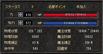 f:id:mitsuba64:20190914092510j:image