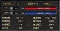 Lv131 EUクレバドくんの軽鎧なステータス(バド)