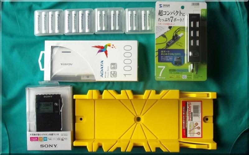 f:id:mitsuba64:20191005101443j:image