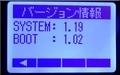 ZOOM H1n バージョン