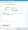 Verbatim STORE N GO USB Device