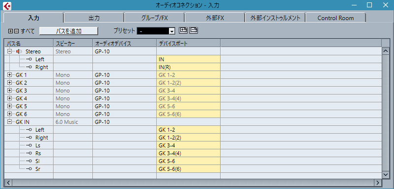f:id:mitsuba64:20200404143442p:image