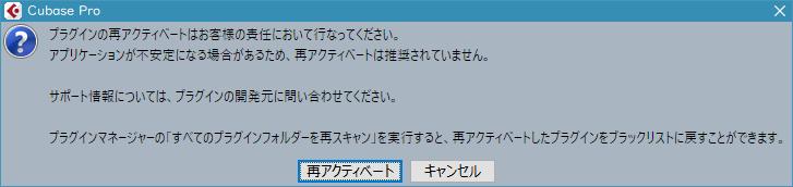 f:id:mitsuba64:20200425141155p:image