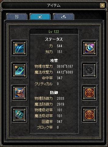 f:id:mitsuba64:20200502133336j:image