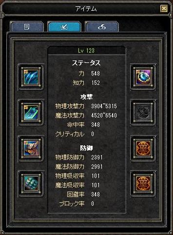 f:id:mitsuba64:20200509142132j:image