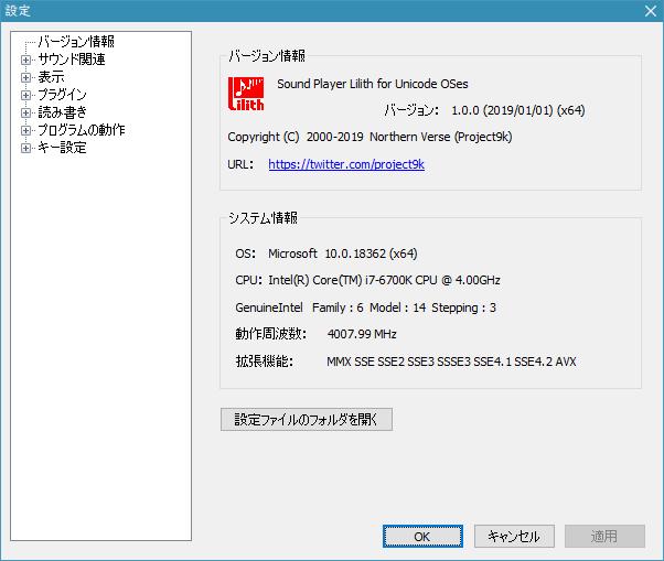 f:id:mitsuba64:20200627134124p:image