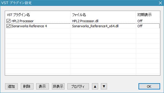 f:id:mitsuba64:20200627134129p:image