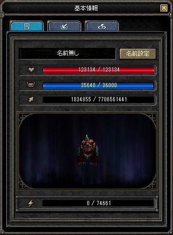 f:id:mitsuba64:20200815140753j:image