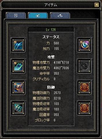 f:id:mitsuba64:20200815140759j:image