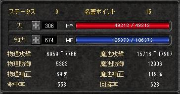 f:id:mitsuba64:20201017144451j:image