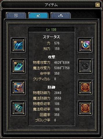 f:id:mitsuba64:20201114141740j:image
