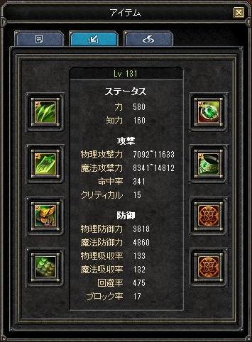 f:id:mitsuba64:20201127183232j:image