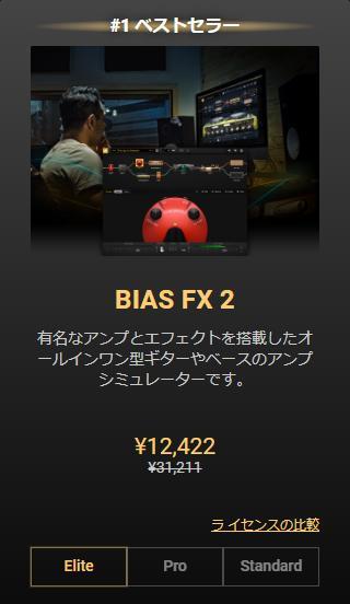 f:id:mitsuba64:20201127183247j:image