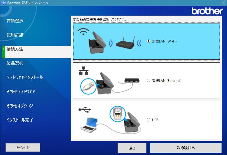 f:id:mitsuba64:20201205135100p:image