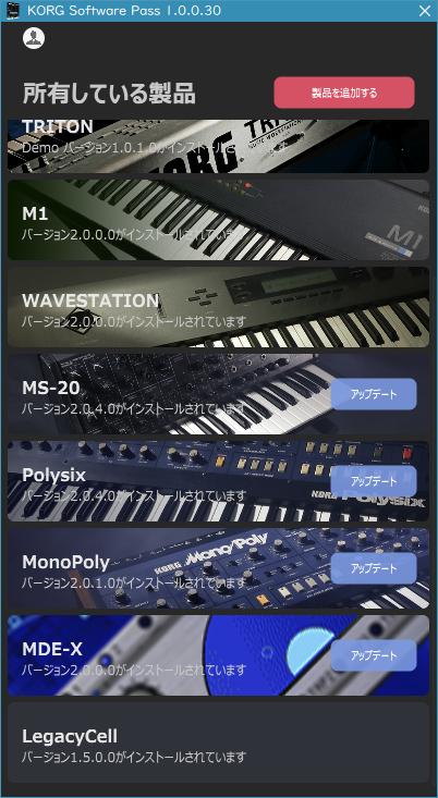 f:id:mitsuba64:20201205135122p:image