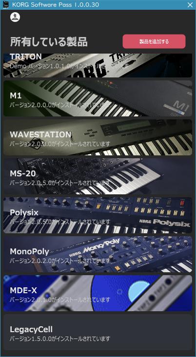 f:id:mitsuba64:20201205135131p:image