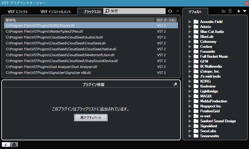 f:id:mitsuba64:20201205135204p:image