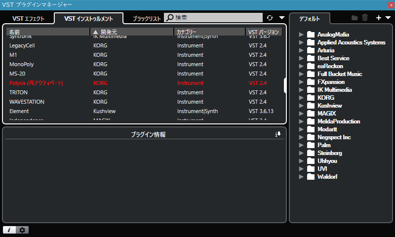 f:id:mitsuba64:20201205135229p:image