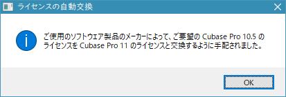 f:id:mitsuba64:20201212144745p:image